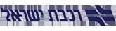 rakevet_israel
